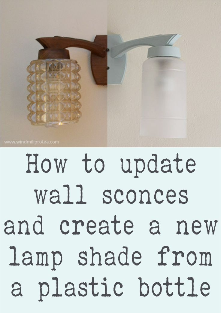 How to update wall sconces